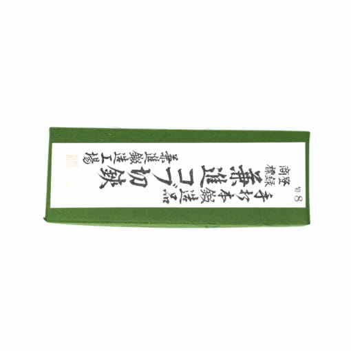 Kaneshin Bonsai Knob Cutters